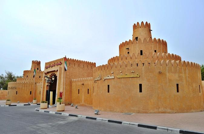 Al Ain Tour from Dubai
