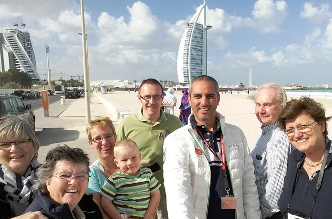 Dubai Private Half Day Sightseeing Tour