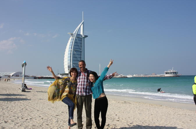Private : Dubai City Tour With a Ferry Ride Near By The Palm And The World Islands