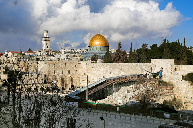Half Day Small Group Tour to Jerusalem from Tel Aviv Israel, Middle East