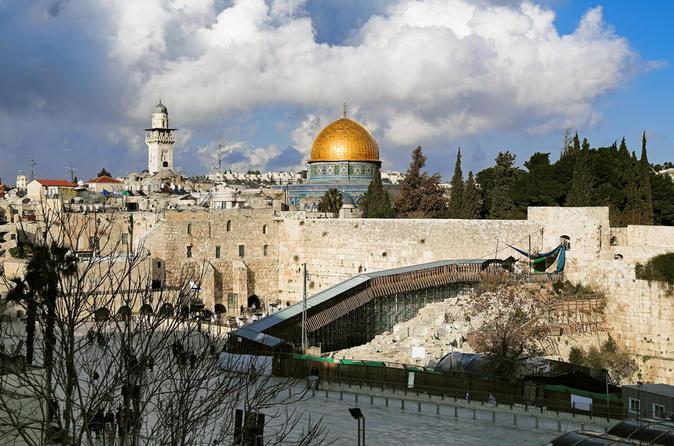 Jerusalem full day tour from tel aviv in tel aviv 217286