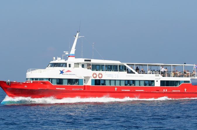 Koh Samui to Koh Phangan by High-Speed Ferry