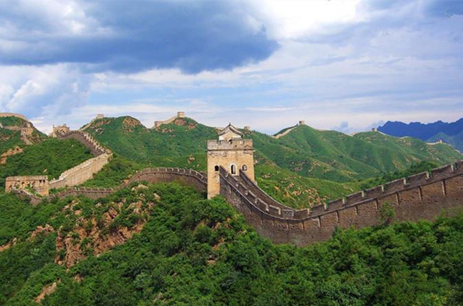 Beijing Transit Tour: Airport to Mutianyu Great Wall