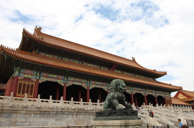 Skip-the-traffic Subway Tour to Forbidden City and Summer Palace One Day Tour