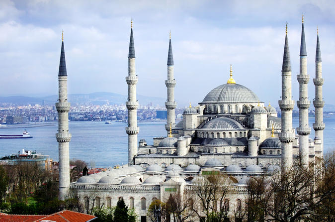 Istanbul Muslim Districts Private Half-Day Tour