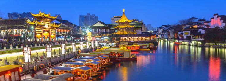Resultado de imagem para nanjing china