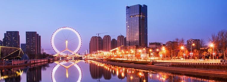 Resultado de imagem para turismo em tianjin